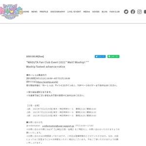 """わーすたファンクラブイベント2021 """"お待たせ!わーしっぷ!"""" -1部-"""
