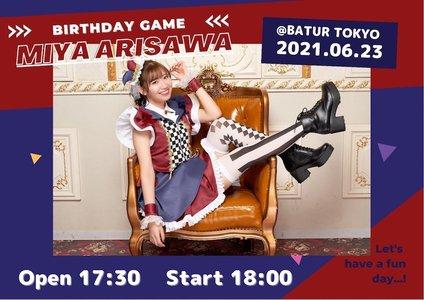 6/23【CURTiA】MIYA ARISAWA Birthday Game