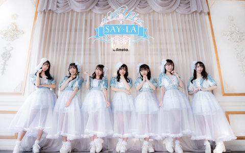 SAY-LA ワンマンチケット販売会 and more!!(2021/06/01)