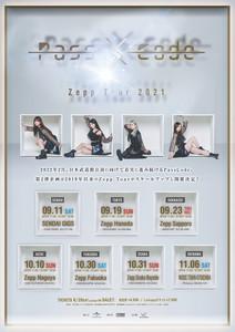PassCode Zepp Tour 2021 北海道
