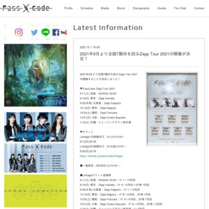 PassCode Zepp Tour 2021 大阪
