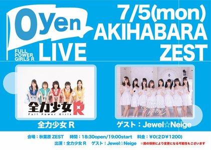 0yen LIVE (2021/07/05)