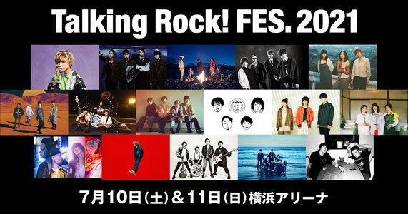Talking Rock! FES.2021 Day.2