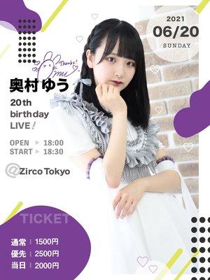奥村ゆう 20th birthday LIVE
