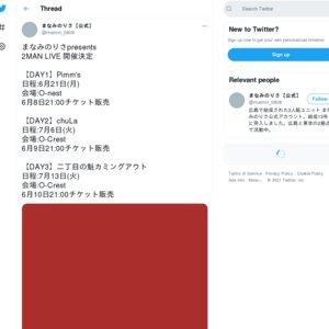 まなみのりさpresents 2MAN LIVE【DAY1】