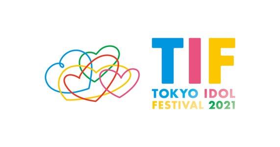 TOKYO IDOL FESTIVAL 2021 DAY 1