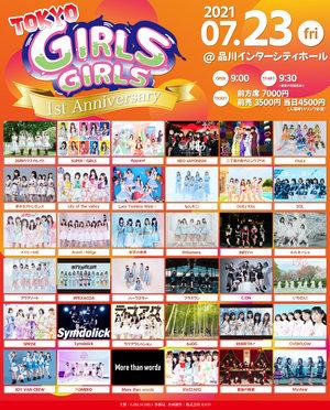 TOKYO GIRLS GIRLS ~1st Anniversary~