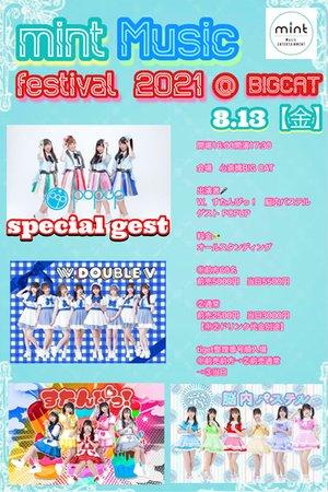 mint Music Festival