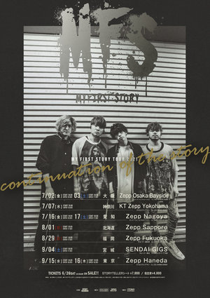 MY FIRST STORY TOUR 2021 continuation of the story 北海道公演
