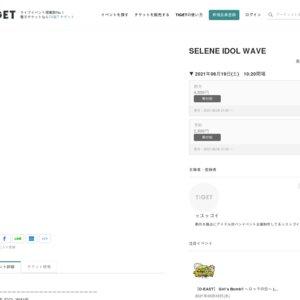 SELENE IDOL WAVE 2021.6.19