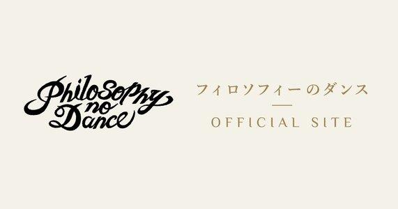 【中止】Philosophy no Dance Dance with Me TOUR 2021 名古屋公演