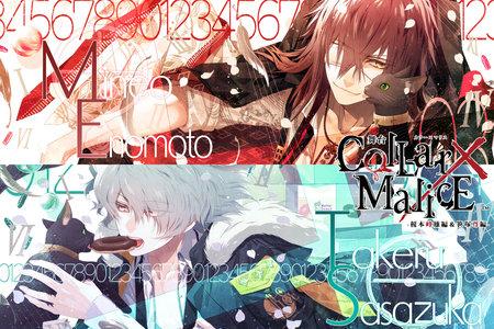 舞台『Collar×Malice -榎本峰雄編&笹塚尊編-』9/12 18:00