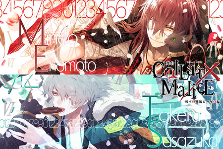 舞台『Collar×Malice -榎本峰雄編&笹塚尊編-』9/12 13:00