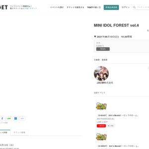 MINI IDOL FOREST vol.4
