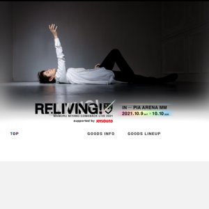 MAMORU MIYANO COMEBACK LIVE 2021 〜RELIVING!〜 supported by JOYSOUND STAGE 02