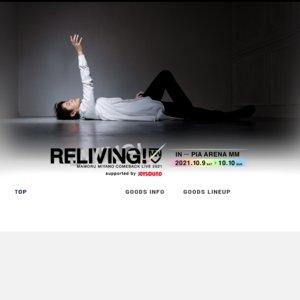 MAMORU MIYANO COMEBACK LIVE 2021 〜RELIVING!〜 supported by JOYSOUND STAGE 03