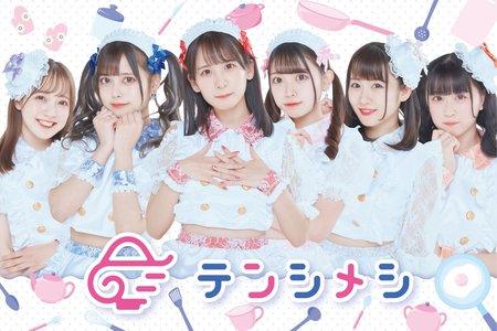 テンシメシ໒꒱東名阪ツアー2021『テンシとアクマのくいだおれ大作戦』大阪
