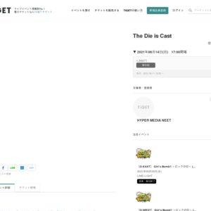 The Die is Cast (2021/6/14)