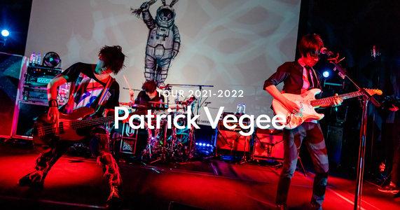 UNISON SQUARE GARDEN TOUR 2021-2022「Patrick Vegee」埼玉公演