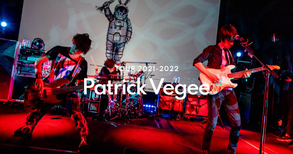 UNISON SQUARE GARDEN TOUR 2021-2022「Patrick Vegee」京都公演