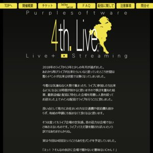 Purple software 4th.Live live+Streaming