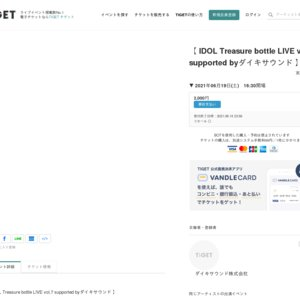 IDOL Treasure bottle LIVE vol,7 supported byダイキサウンド