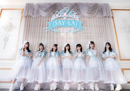 SAY-LA 無銭ライブ(2021年6月27日)