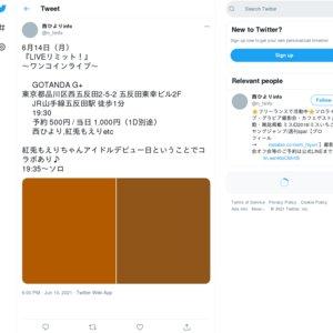『LIVEリミット!』 〜ワンコインライブ〜 (2021-06-14)