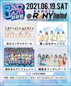 RAD JAM前夜祭 at ReNY limited vol.3