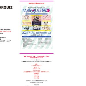 MARQUEE祭 Vol.100