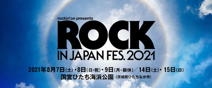 ROCK IN JAPAN FESTIVAL 2021 8/14
