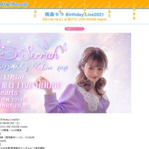 雨森セラ Birthday Live2021