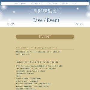 高野麻里佳 2ndシングル「New story」発売記念イベント SHIBUYA TSUTAYA