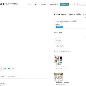 KANSAI vs TOKAI〜神戸の乱〜