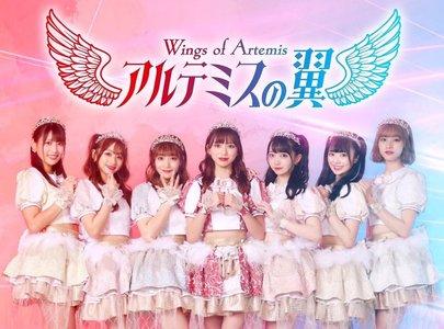 【アルテミスの翼】2ndシングル『Lock On!!!』ミニライブ&特典会2021.06.22