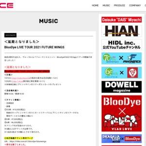 【延期】BlooDye LIVE TOUR 2021 FUTURE WINGS 東京公演