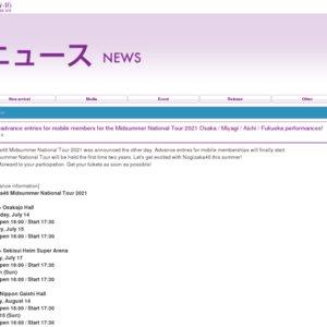 乃木坂46 真夏の全国ツアー2021 <福岡> DAY2