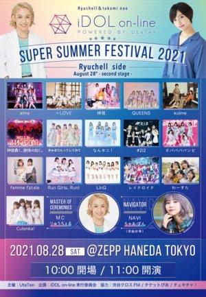 iDOL on-line SUPER SUMMER FESTIVAL 2021 ~Ryuchell side~