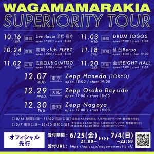 我儘ラキア「SUPERIORITY TOUR」広島公演