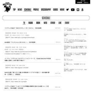 """<振替公演>TEAM SHACHI """"TOUR2021 ~東名阪でオトす!!~""""【東京】<2部>"""