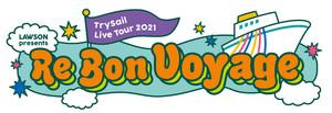"""【会場変更】LAWSON presents TrySail Live Tour 2021 """"Re Bon Voyage"""" 兵庫 9/26(日)"""