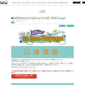 LAWSON presents TrySail 2021ライブツアー(仮) 神奈川