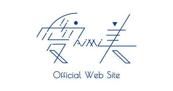 "愛美 ONEMAN LIVE ""AI Mean It!!"" 夜公演"