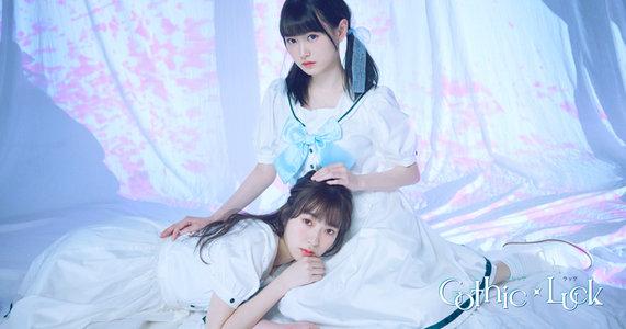 『おやすみ おはよ』リリース記念 トーク&サイン会@新宿マルイメン【第1部】