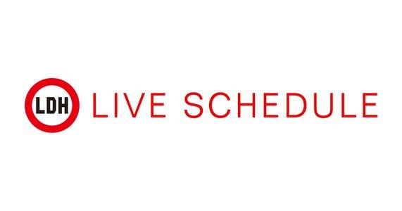 """【振替公演】EXILE TRIBE LIVE TOUR 2021 """"RISING SUN TO THE WORLD"""" 福岡 day1"""