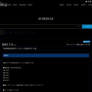 WAGAMAMARAKIA TOUR 広島公演