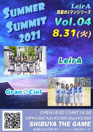 LeirA 真夏の2マンシリーズ「サマーサミット2021 Vol.04」