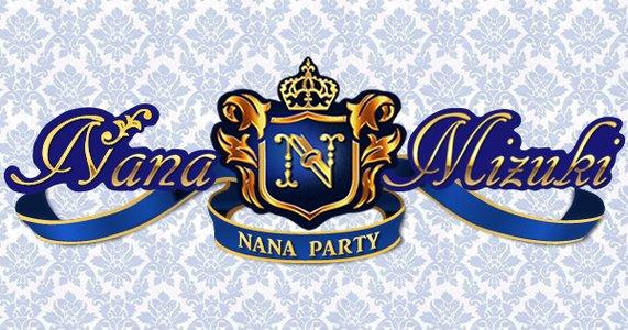 NANA MIZUKI LIVE RUNNER 2020 → 2022 2日目