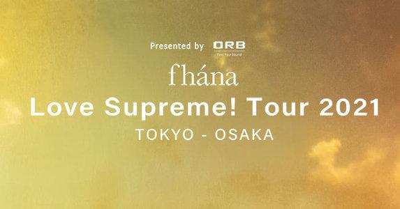 【開催延期】fhána Love Supreme! Tour 2021 OSAKA <一部>