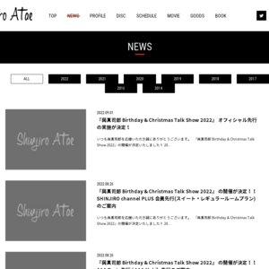 SHINJIRO ATAE ARENA TOUR -THIS IS WHERE WE PROMISE- 福岡2日目